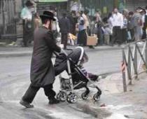 Polityka prorodzinna Izraela